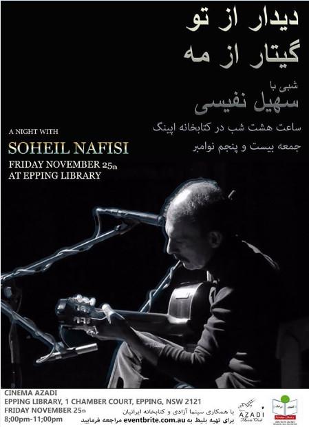 soheil-nafisi